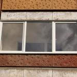 Plastikinis Balkono Stiklinimas